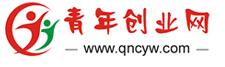 青年创业网-2020年新年祝福语大全-祝大家新年快乐!